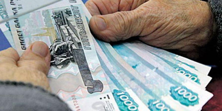 В Кузбассе пенсионер отдал первому встречному 150 тысяч рублей