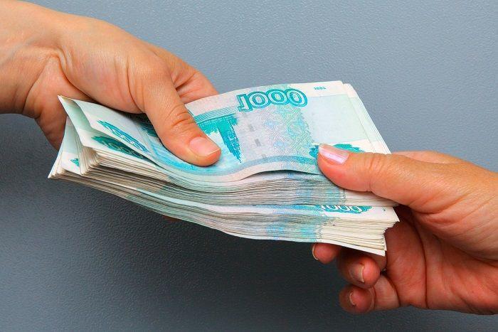Центробанк России отозвал лицензию у трех микрокредитных организаций в Кузбассе