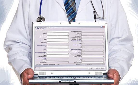 С июля в Кузбассе больничный начнут оформлять в электронном виде
