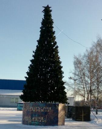 В Прокопьевске началось строительство снежных городков