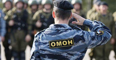 Прокопьевский ОМОН теперь будет базироваться в соседнем городе