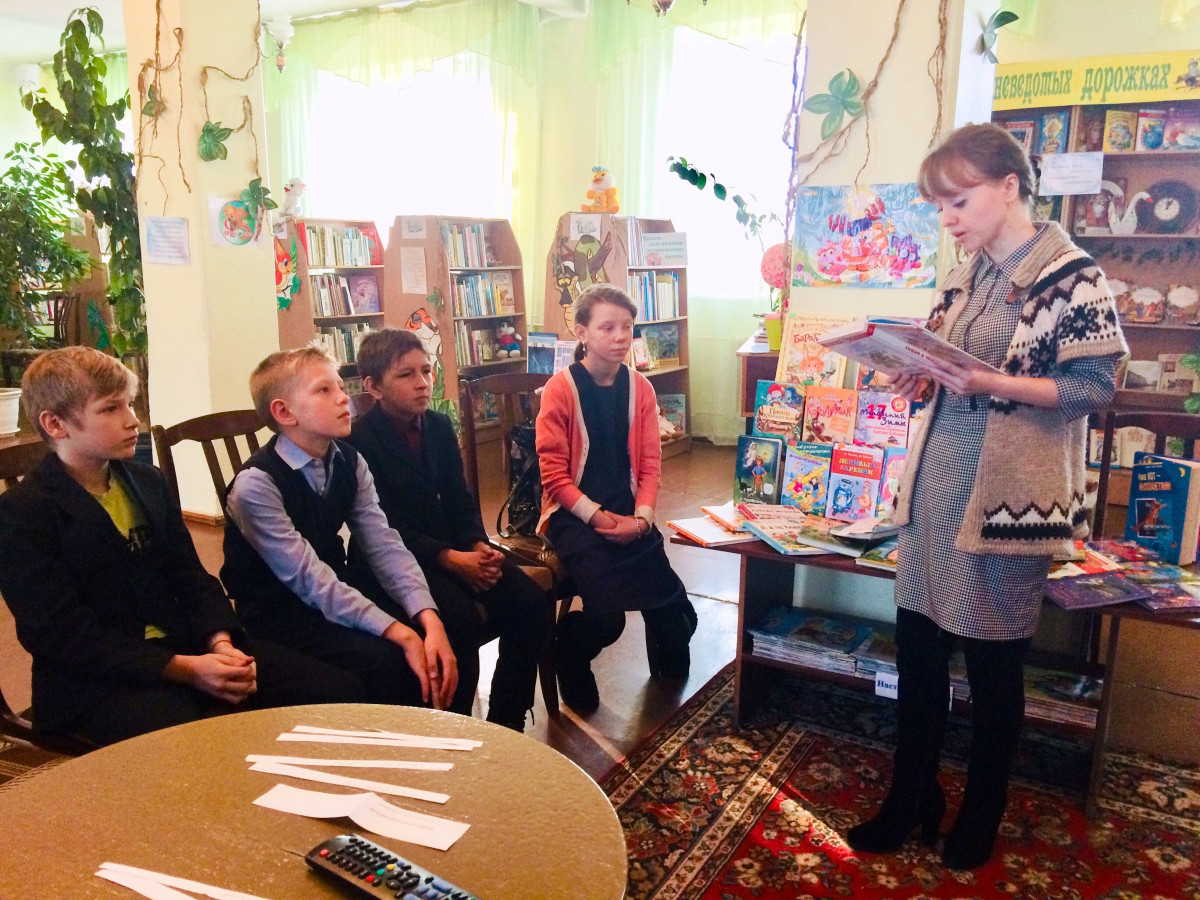 В Прокопьевске для школьников проходят уроки мужества