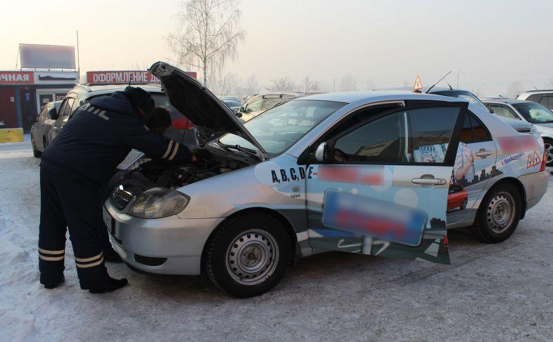 В Прокопьевске появился автомобиль для обучения вождению инвалидов
