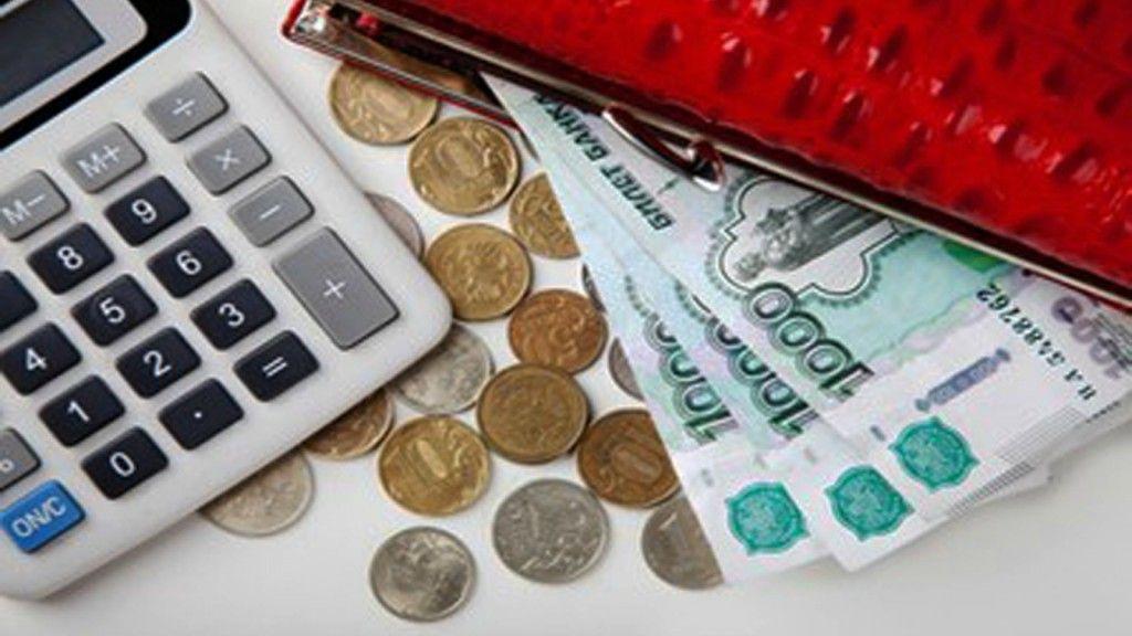 Составлен рейтинг регионов по уровню зарплат: Кузбасс занял 33 место