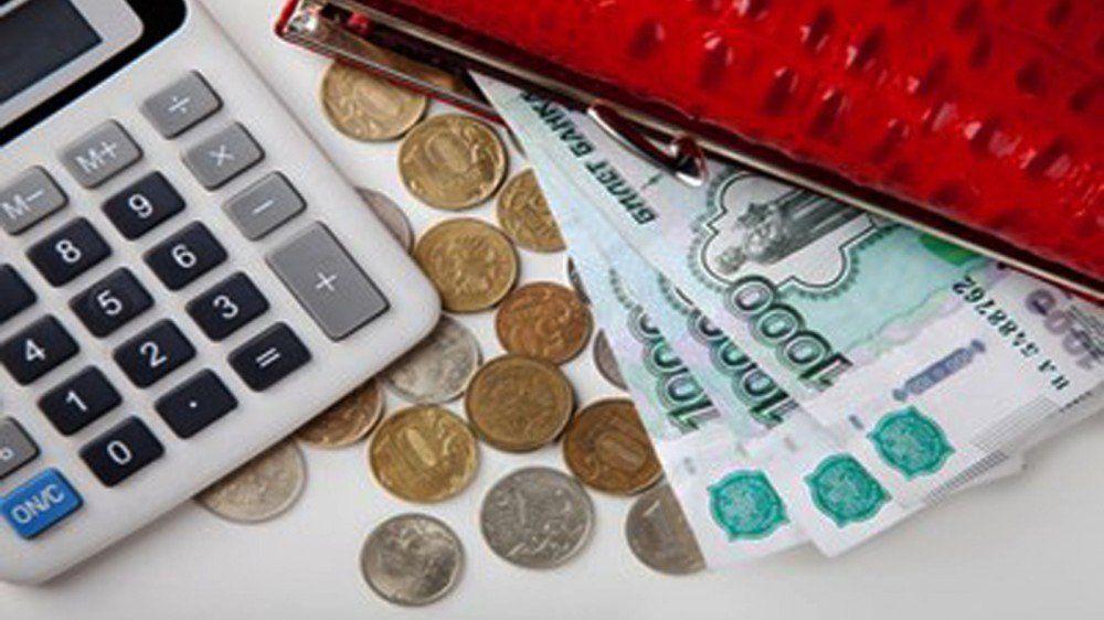 В России с 1 апреля выросли пенсии
