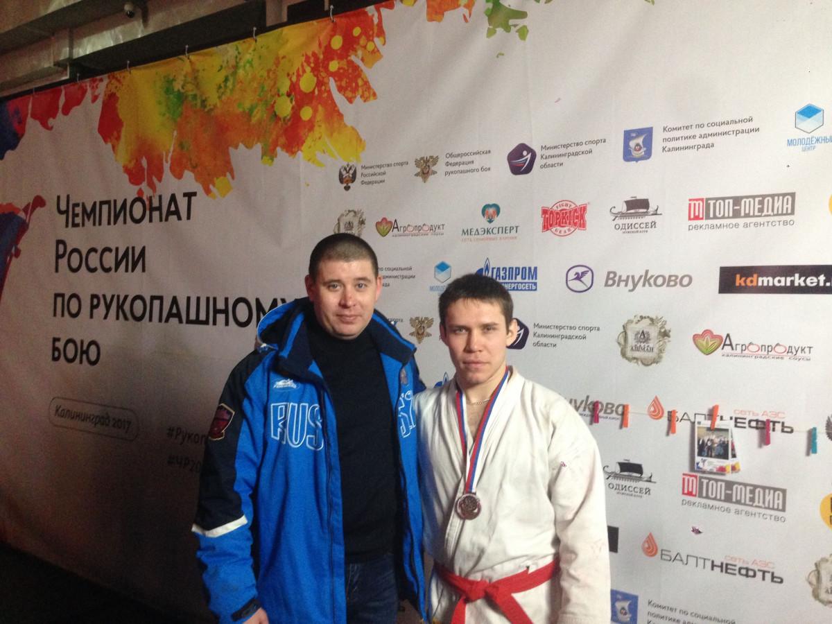 Брянская студентка стала чемпионкой Российской Федерации порукопашному бою