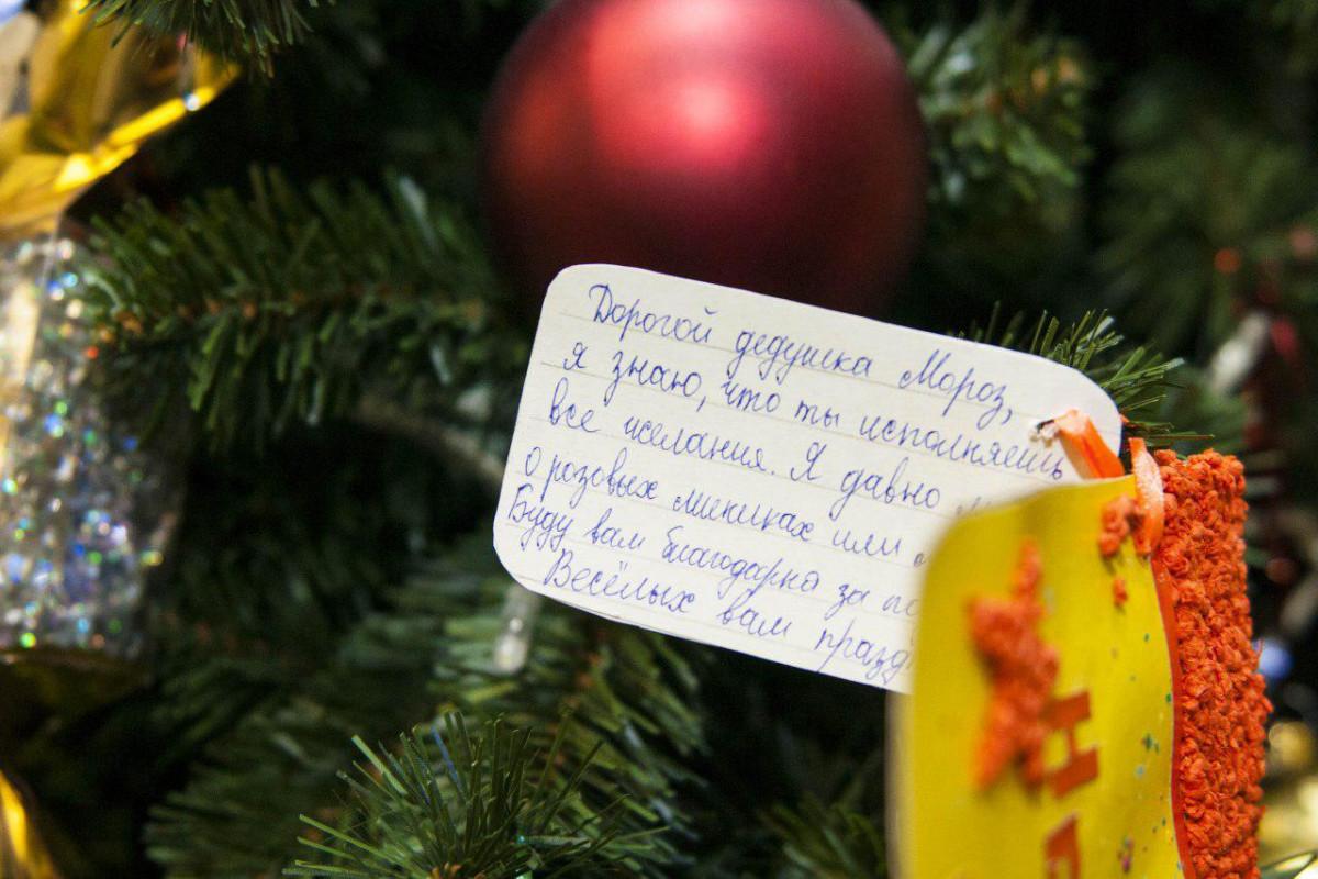 """""""Рождество для всех и каждого"""": волшебником может стать любой желающий"""