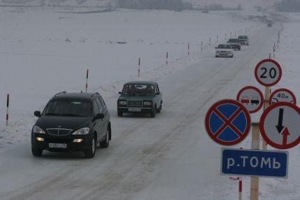 Первую автомобильную ледовую переправу открыли в Кузбассе