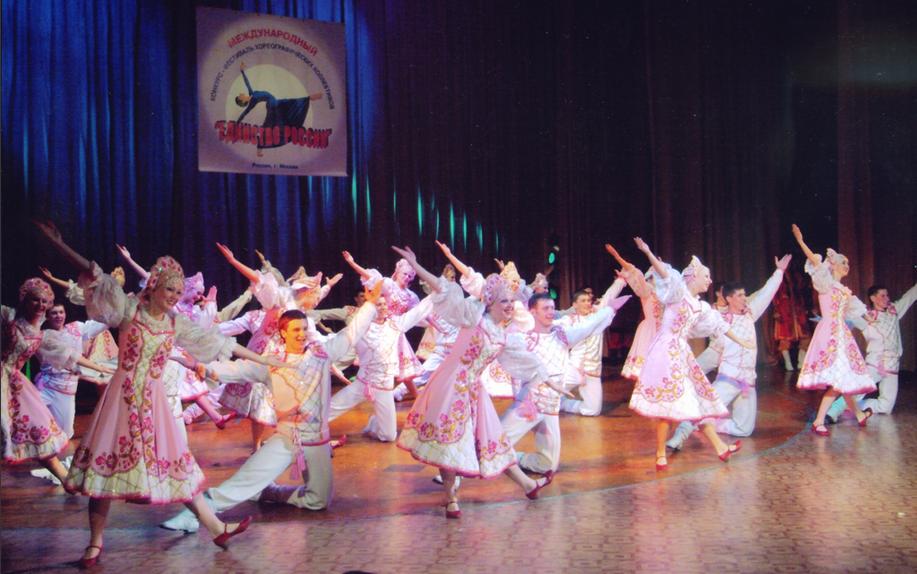 Прокопьевский ансамбль народного танца «Сибирские выкрутасы» удостоен почетного звания