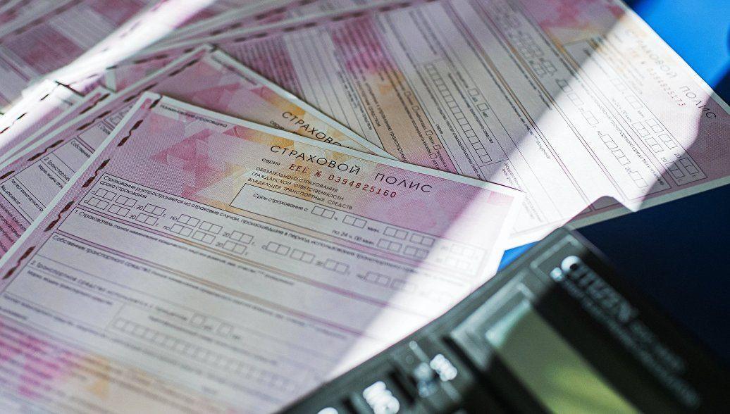 Кузбассовцу в страховой компании продали краденный полис ОСАГО
