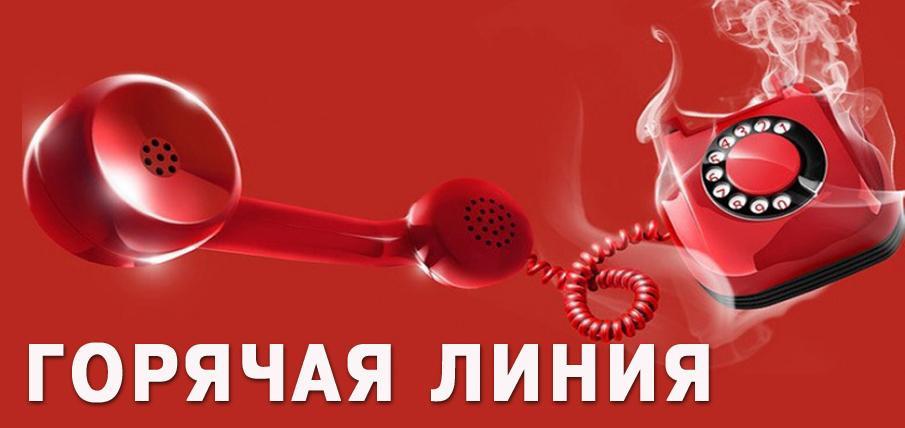 """Внимание! В Прокопьевске состоится """"горячая линия"""" по вопросам повышения зарплаты бюджетникам"""
