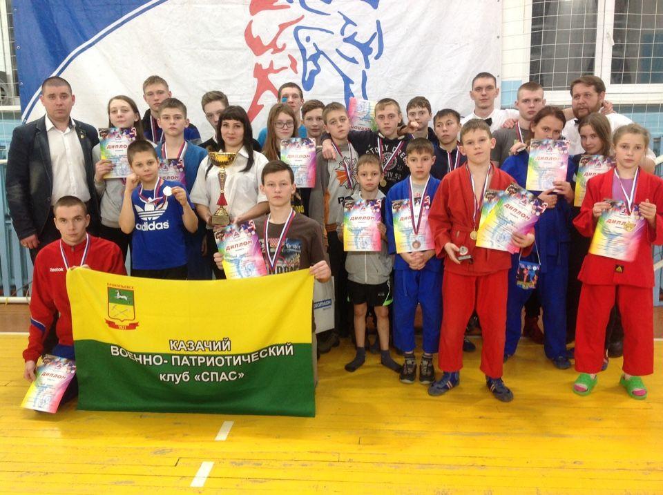 Универсальные бойцы Прокопьевска вернулись с соревнований с новыми победами