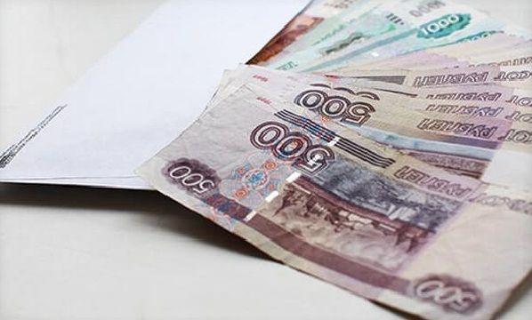 Кузбассовец наказан за попытку дать взятку инспектору ДПС