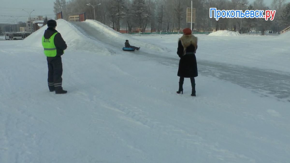 В Прокопьевске выявляют и ликвидируют опасные горки (сюжет)
