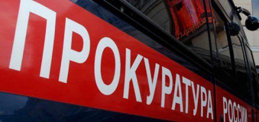 В Кузбассе мать оставила ночью 1,5-годовалую дочь спать на улице