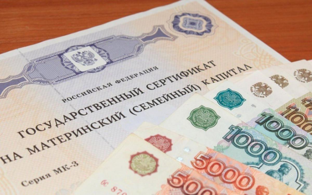 Дмитрий Медведев рассказал, когда будет увеличен размер материнского капитала