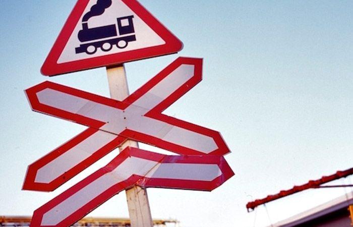 Внимание водителей! Внимание водителей! Ж/д переезд в п. Калачево закроют на ремонт