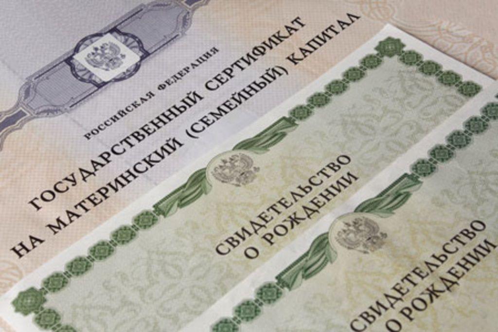 Владимир Путин одобрил поправки в закон о материнском капитале