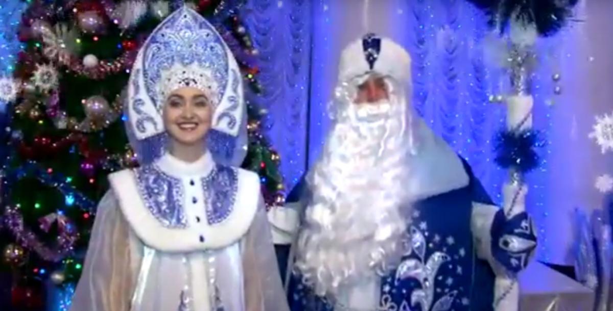Прокопчан поздравляют с Новым Годом Лучшие Дед Мороз и Снегурочка (видео)
