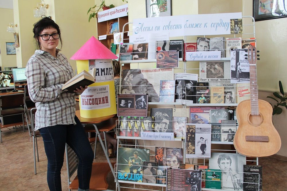 «Носил он совесть ближе к сердцу»: в Прокопьевске открылась выставка, посвященная выдающемуся артисту