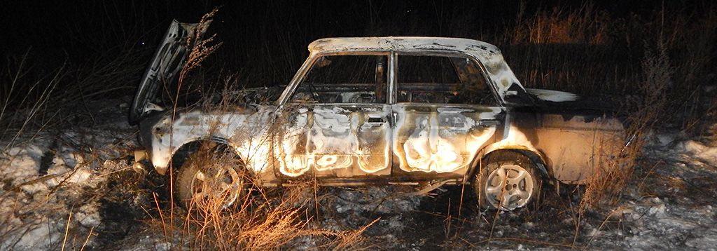 В Прокопьевске несколько горожан пострадали от действий автоворов-поджигателей