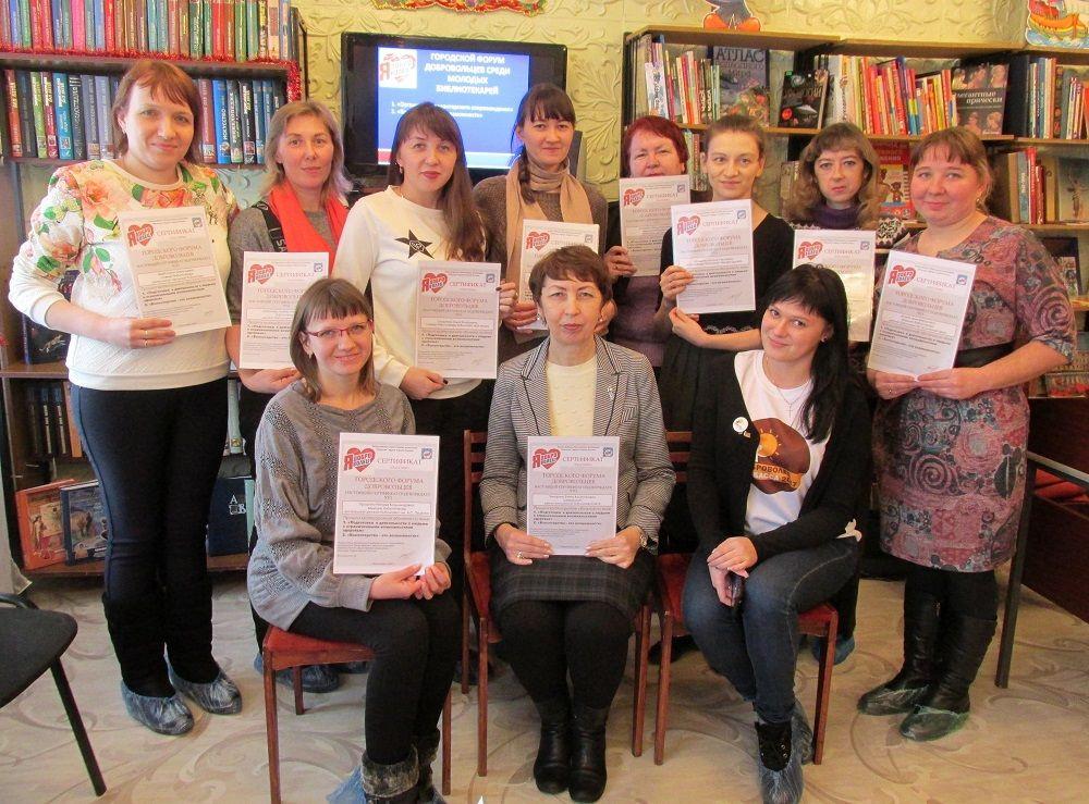 В Прокопьевске библиотекари создали волонтерский отряд