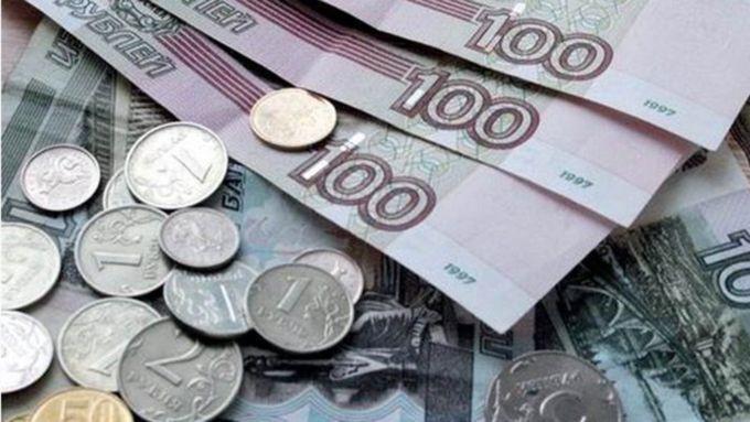С 1 февраля проиндексирован размер ежемесячной денежной выплаты федеральным льготникам