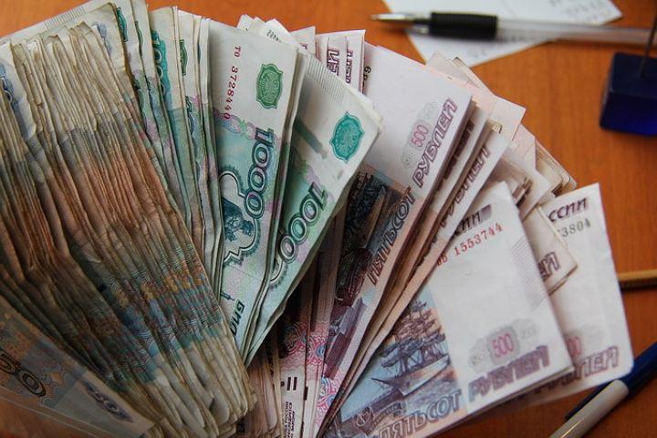 Прокопчанка потеряла крупную сумму денег, пытаясь оформить кредит