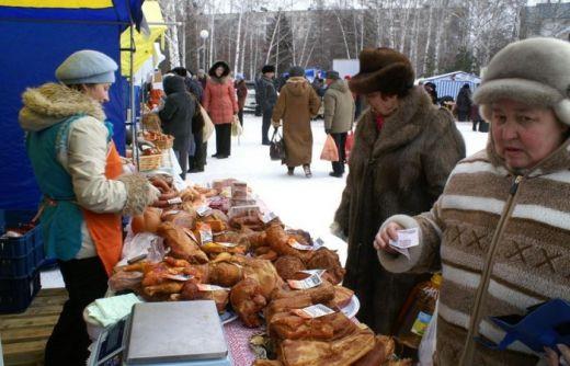 Когда в Прокопьевске состоится продовольственная ярмарка