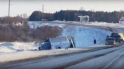 В Кузбассе предъявлено обвинение водителю автобуса по факту ДТП с шестью погибшими