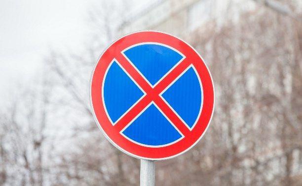 Скоро в Прокопьевске введут ограничение на движение транспорта по городским дорогам