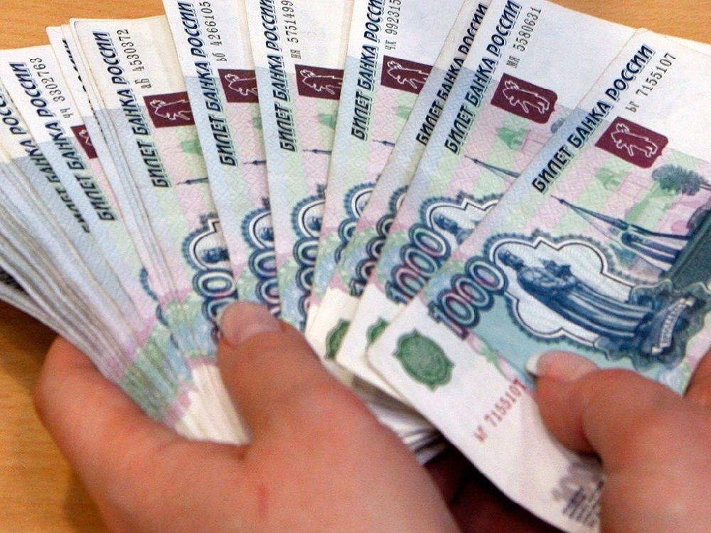 Жительница Кузбасса, пытаясь оформить 150 тыс руб в кредит, потеряла 50 тыс рублей