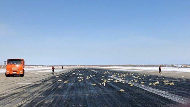 Появилось видео из самолета, рассыпавшего более 9 тонн слитков золота в Якутии