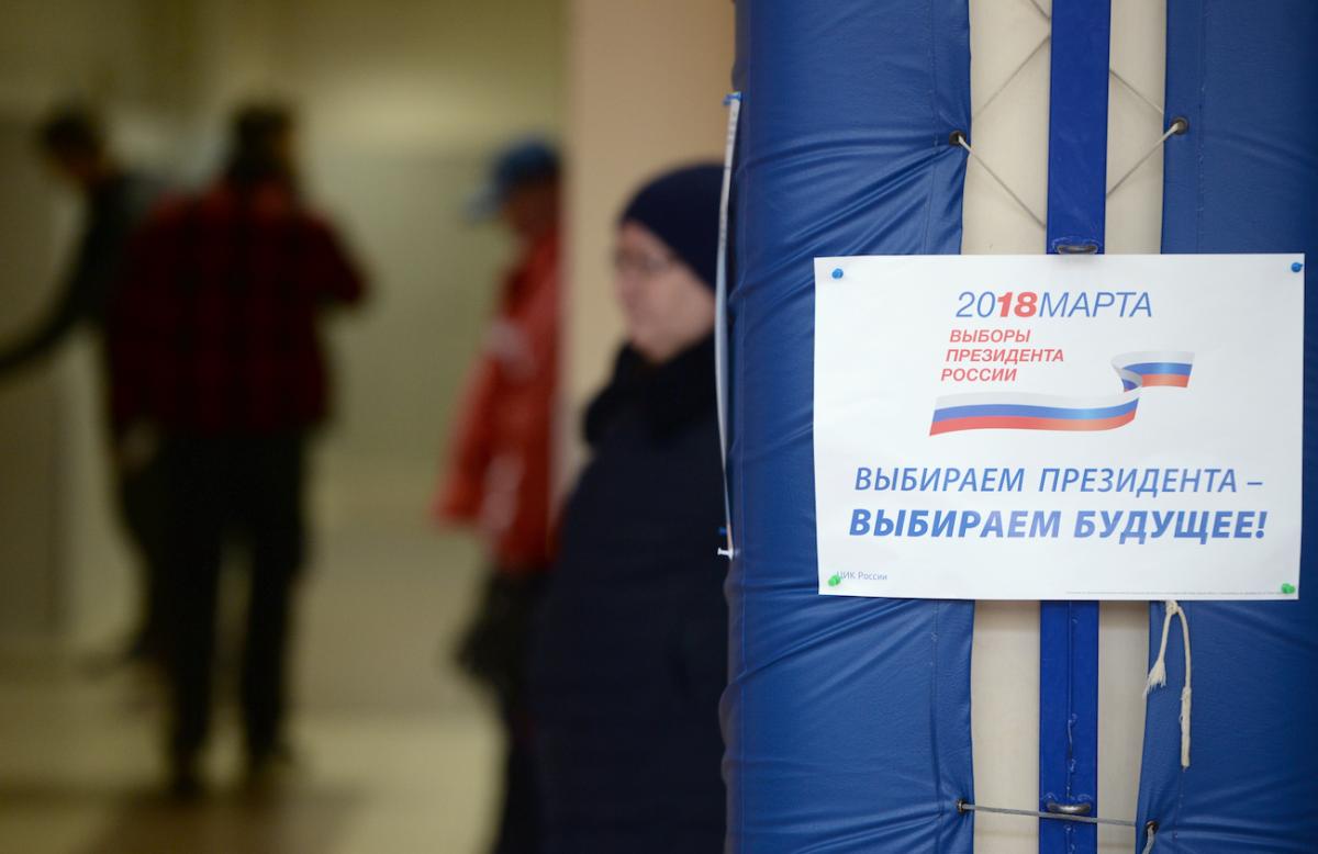 Выборы-2018: ЦИК обработал 99% протоколов