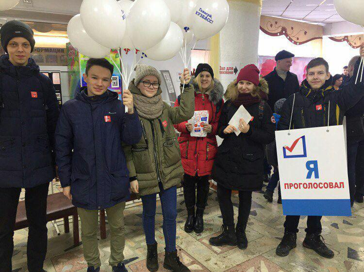 Выборы-2018: За кого голосовали кузбассовцы на выборах президента России