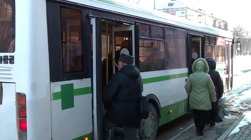 В Кузбассе с 1 мая начнут действовать льготы на проезд для пенсионеров
