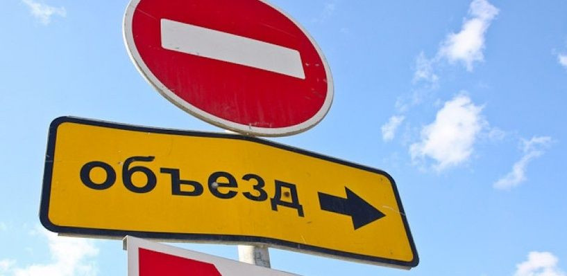 В Прокопьевском районе затопило автодорогу: движение транспорта ограничено