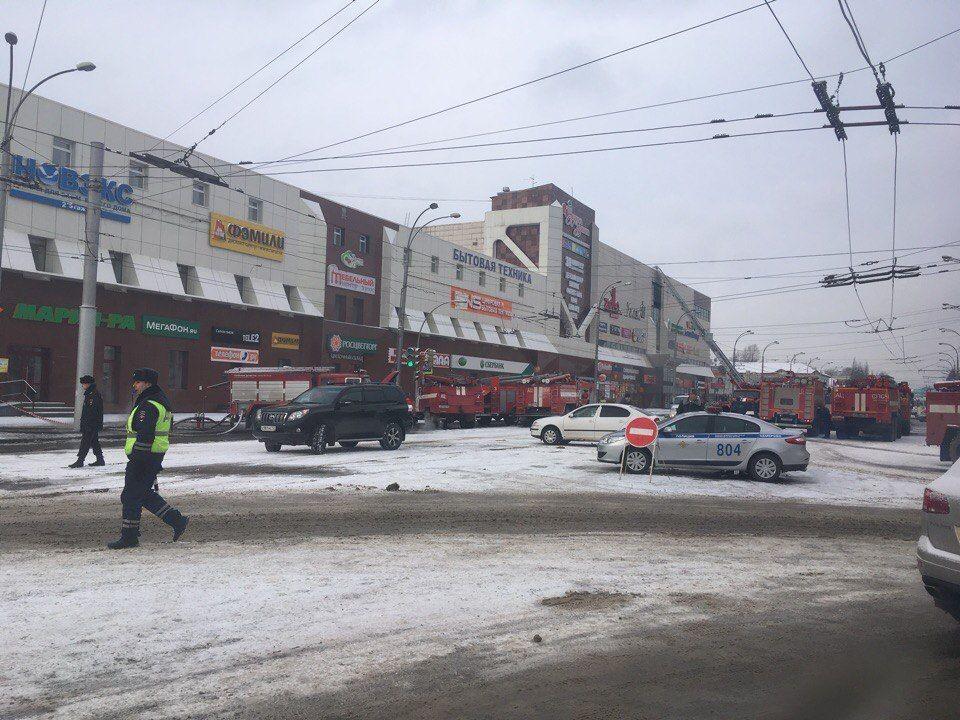 """В Кемерове найдены живыми 5 человек из списка пропавших без вести на пожаре в ТРЦ """"Зимняя вишня"""""""