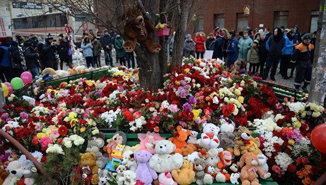"""В Кемерове опознали 25 жертв пожара в ТРЦ """"Зимняя вишня"""""""