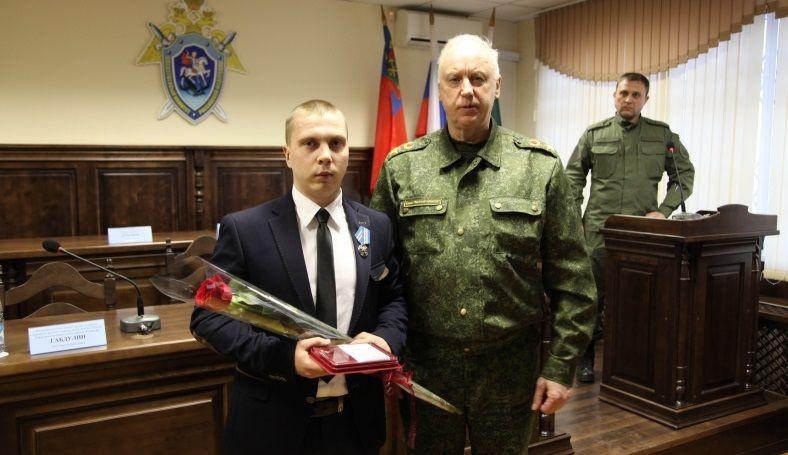 Награждены кузбассовцы, которые рискуя своей жизнью, спасали других людей при пожаре в ТРЦ Кемерова