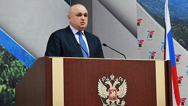 Сегодня официально представлен врио губернатора Кемеровской области