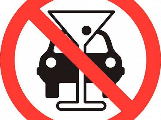 В России разрешили определять степень опьянения водителей по крови