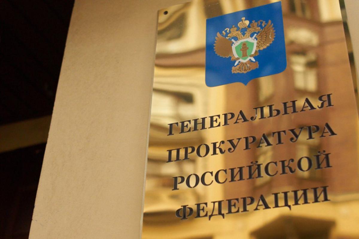 После начала проверок в России закрыли около 15 торговых центров