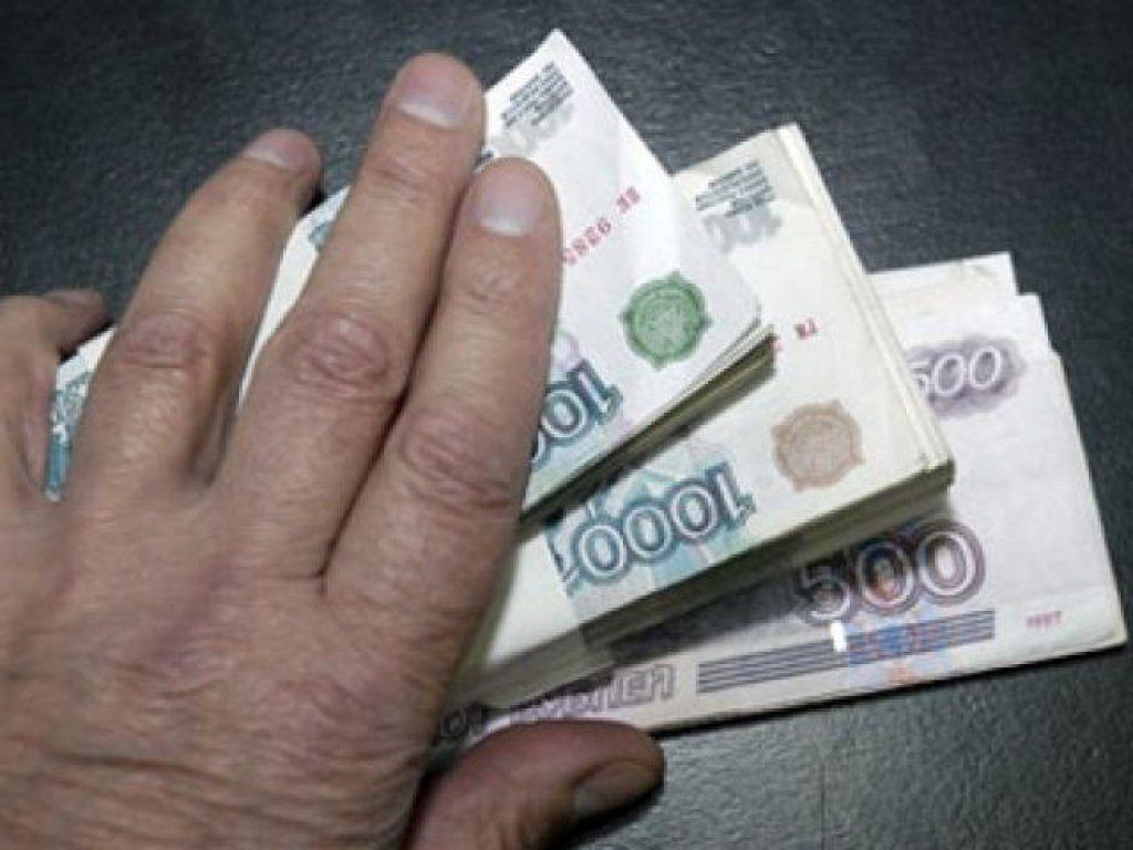 """В Кузбассе пенсионерка отдала 1 млн рублей, в надежде получить солидную компенсацию за """"некачественные"""" БАДы"""