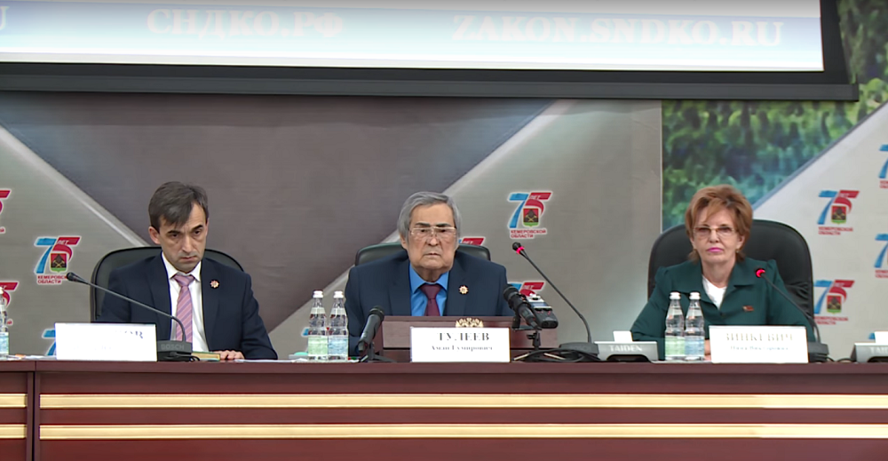 Аман Тулеев выступил перед парламентом Кемеровской области (видео)