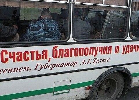 Депутат Облсовета предлагает вернуть фамилию Тулеева на автобусы и скамейки