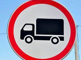 В Прокопьевске вводится временное ограничение движения грузовиков