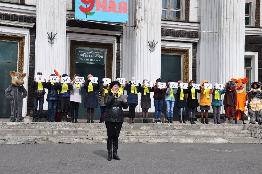 В Прокопьевске 400 горожан устроили поэтический флешмоб