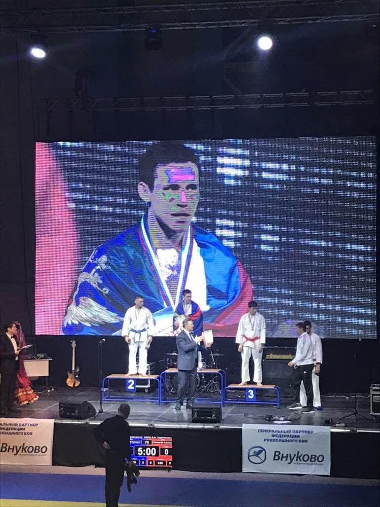 Прокопчанин завоевал золото на Кубке России по рукопашному бою