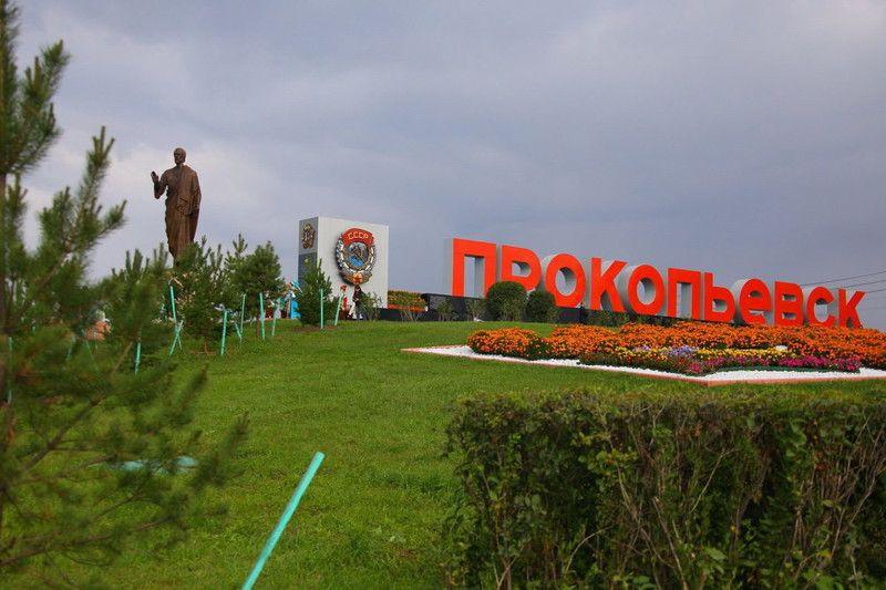 Прокопьевск отмечает День Победы: программа празднования
